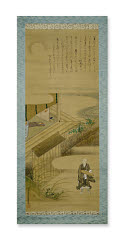 00030644001