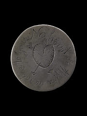 01005137001