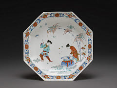 01613074773