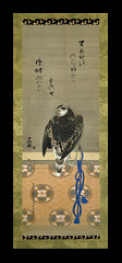 00030651001