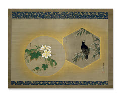00030676001