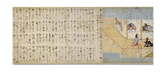 00031254001