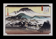00035658001