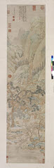 01578846001
